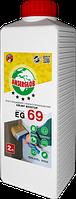 Грунтовка с биоцидом Anserglob EG 69 5л