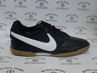 Кроссовки для футзала Nike Davinho