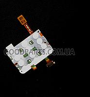 Клавиатурный модуль для Sony Ericsson W760 down