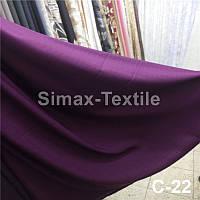 Лён портьерный, ткань для штор, штора из льна, льняная штора, ткань для пошива штор