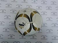 Футбольный мяч Puma King Pro