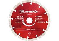 Диск алмазный отрезной сегментный, 200 х 22,2 мм, сухая резка MATRIX Professional