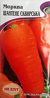 Семена моркови 2гр сорт Шантане