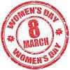 Международный женский день!!! График работы...