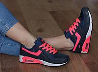 Спортивная женская обувь, кроссовки яркие и модные