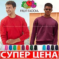Мужской лёгкий свитер рукава от плеча 62-156-0