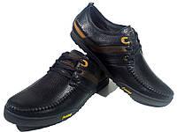 Мокасины мужские натуральная кожа черные на шнуровке (11091)