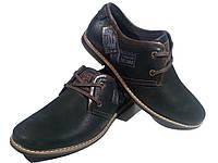 Туфли комфорт мужские натуральная кожа на шнуровке (Belvas 092)