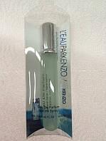 Мини парфюм для женщин Kenzo L`Eau par Kenzo (Кензо Льо пар от Кензо) 20 мл