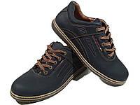 Туфли комфорт мужские натуральная кожа на шнуровке (Goriks 81)