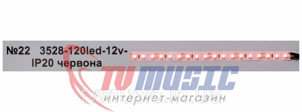 Светодиодная лента 3528-120 led (red)