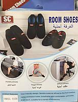 Универсальные тапки для дома, офиса, тренировок SC Room Shoes