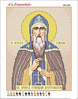 Святой Геннадий. Икона для вышивки бисером. Основа для вышивки