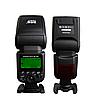Фотоспалах DBK DF-800С (Canon), фото 2