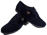 Туфли женские комфорт натуральная замша синие на шнуровке (Т 09)
