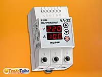 Реле напруги DigiTOP (обмежувач) V-protector VA-32A, (реле напряжения, ограничитель)