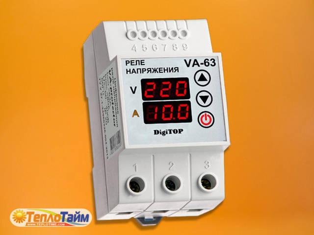 Реле напруги DigiTOP (обмежувач) V-protector VA-63A, (реле напряжения, ограничитель)