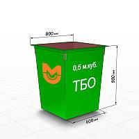 Контейнер для ТБО, мусора 0.5 куб.м.