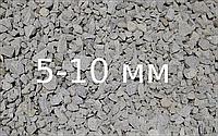 Щебень гранитный фракции 5-10 мм