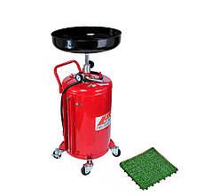 Устройство для слива масла JTC 1031