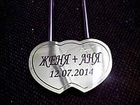 Лазерная гравировка на свадебных замках от 100 грн.