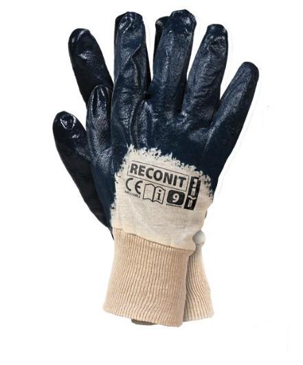 Перчатки рабочие с полимерным покрытием