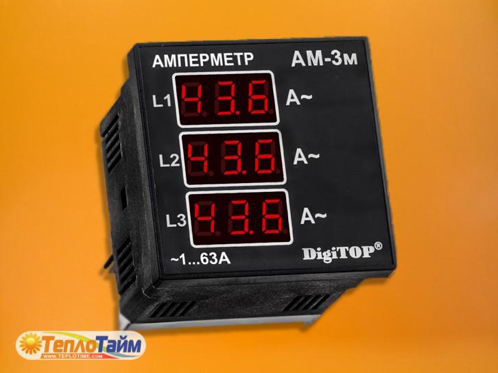 Амперметр DigiTOP 3ф Am-3m, щитовий