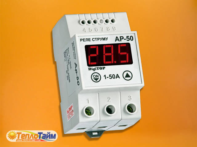 Реле струму DigiTOP (1-50 A)  V-protector Ap-50A, (реле тока)