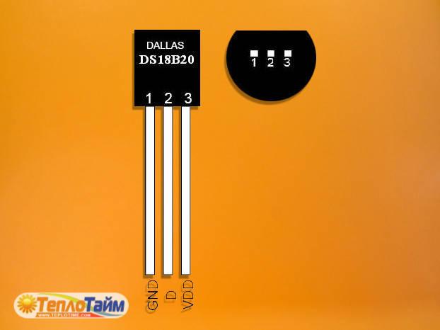 Датчик температури DS18B20