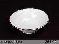 Салатник керамический белый 15см Lefard 264-094