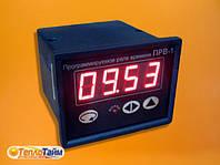 Програмоване реле часу DigiTOP ПРВ-1н для щита 55х72х84, (программированое реле времени)