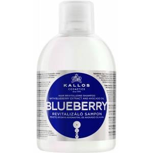 Відновлюючий шампунь для волосся Kallos Blueberry з екстрактом чорниці, фото 2