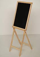Мольберт деревянный с магнитной доской (2016), фото 1