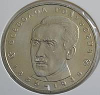 Монета Украины 2 грн. 2005 г. Всеволод Голубович, фото 1