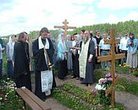 Церковный служитель на похоронах