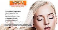 Andrea Hair Growth Essence - сыворотка №1 для здоровья ваших волос!