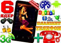 Планшет - ТЕЛЕФОН GALAXY TAB! СИМ, aGPS,3G,8ЯДЕР+ГАРАНТИЯ