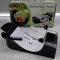 Набор для суши Perfect roll