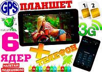 Планшет - ТЕЛЕФОН Lenovo S9! 6ЯДЕР, 2СИМ, GPS,3G,6ЯДЕР+ГАРАНТИЯ