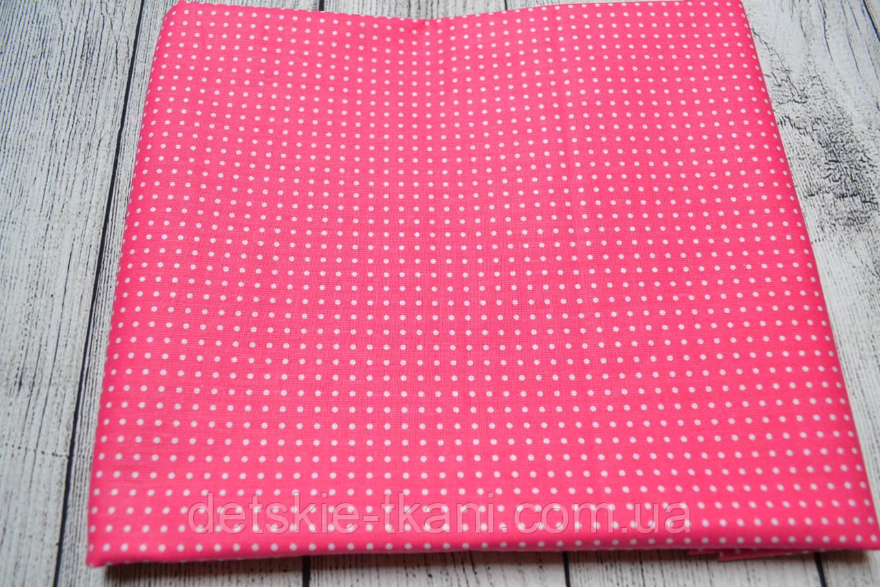 Лоскут ткани №315 малиновой с маленьким белым горошком