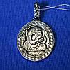 Серебряная ладанка Богородица Касперского 3737-ч