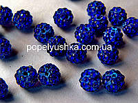Намистини шамбала 10 мм Сині