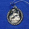 Образок из серебра Богородица с чернением 3718-ч