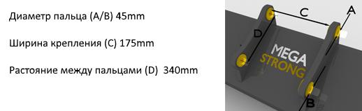 Ковш JCB 3CX 4CX 70 см