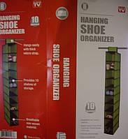 Органайзеры для обуви (Shoes-Under)