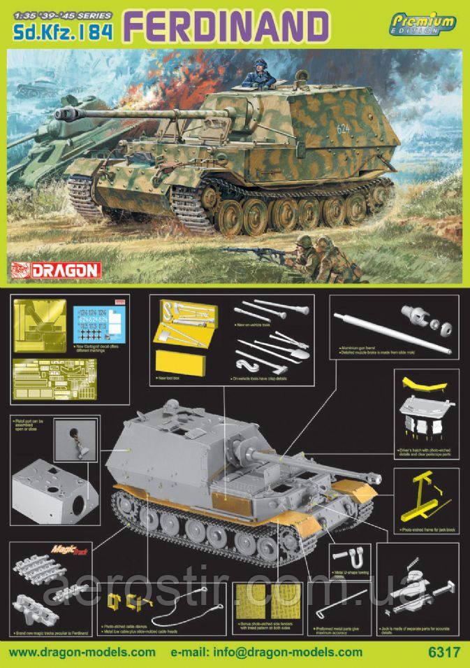Sd. Kfz.184  ' Ferdinand'       1\35     DRAGON 6317