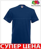 Мужская  футболка плотная 100% хлопок Цвет ТЁМНО-СИНИЙ Размер 3XL 61-212-32 3XL