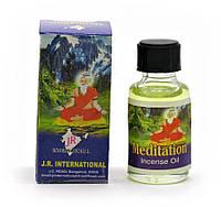"""Ароматическое масло """"MEDITATION"""" (8 мл)(Индия)"""