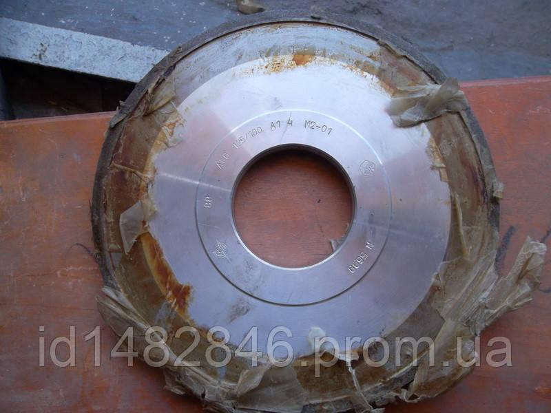 Круг шлифовальный АС6 125 100 А1 4 М2-01