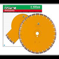 Distar 1A1RSS/С3-HIT SANDSTONE 1500 520х4,0/3,0х15х32-36 ANS Sandstone HIT 1500 Отрезной сегментный диск (песч